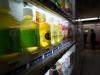 Япония, Очень популярны напитки с витамином С