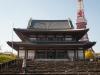 Япония. Токио, Синтоистский храм