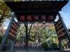 Япония, Токио, детское кладбище
