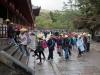 Япония, Нара, Вход на территорию комплекса Todai-ji