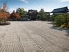 Япония, Киото, Сад камней