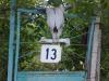 Восточный Крым. Село Лучистое