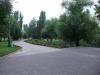 Симферополь, парк