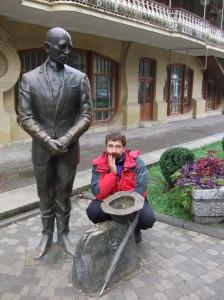 Пятигорск Киса Воробьянинов