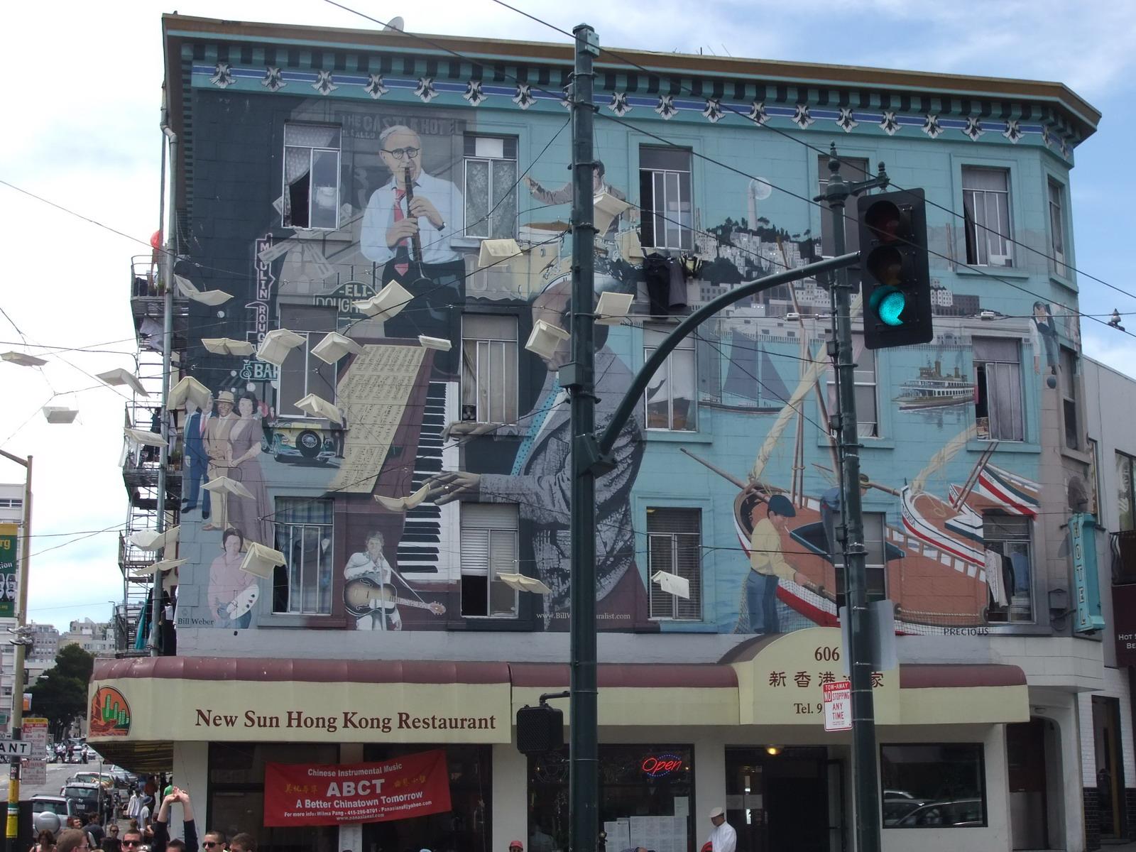 США, Сан-Франциско