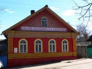 Мышкин, музей водочника Смирнова