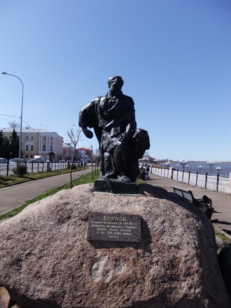Рыбинск, набережная, памятник Бурлаку