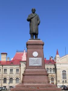 Рыбинск. Памятник Ленину