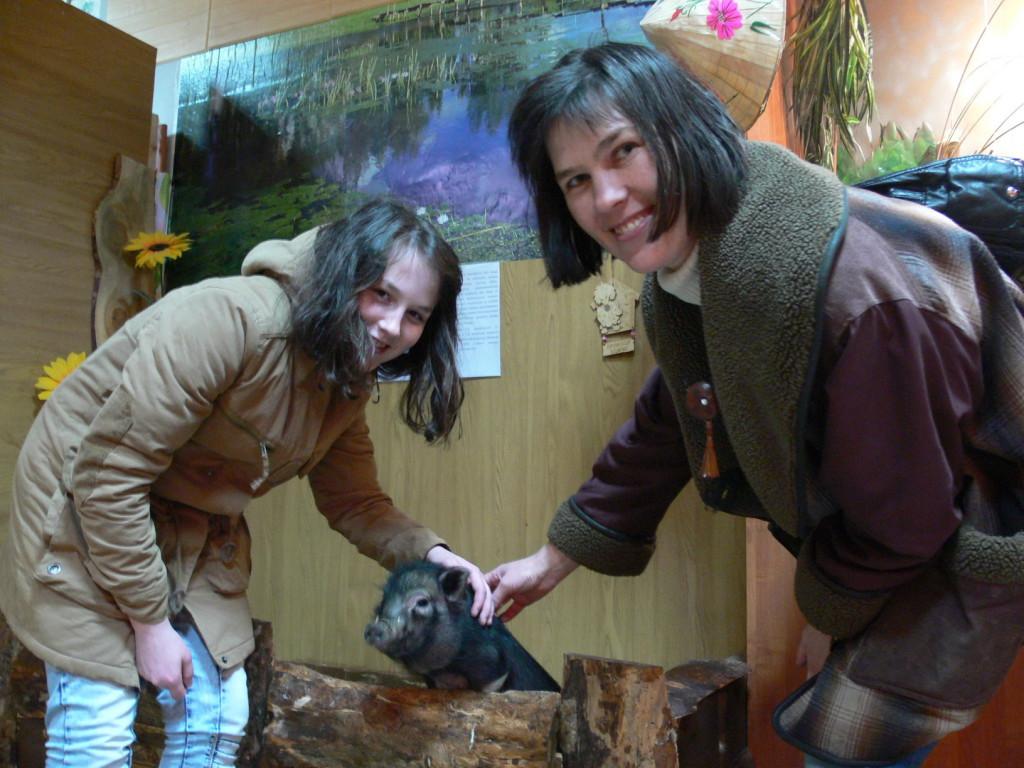 Рыбинск, мини зоопарк