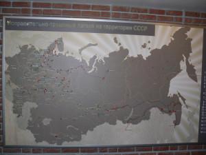 Углич, музей гидроэнергетики