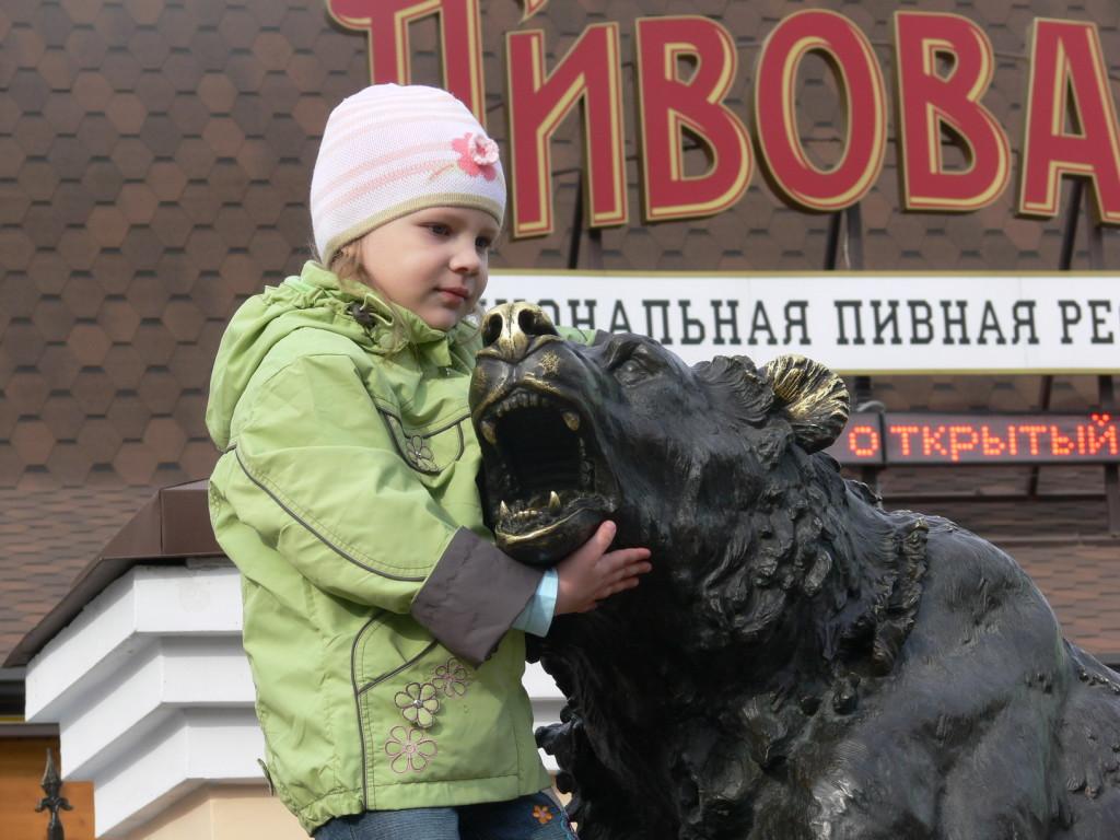 Ярославль, памятник медведю